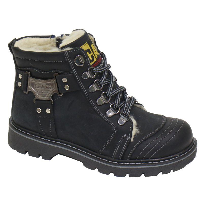 Зимняя обувь CASWORLD арт.2054-45