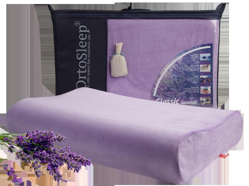 Подушка «OrtoSleep», Lavanda